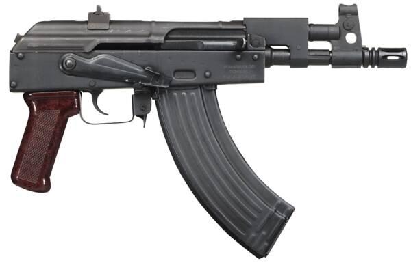 "Century Arms Draco Micro 7.62x39mm Semi-Automatic 30rd 6.25"" AK-47 Pistol HG2797-N"