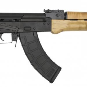 "Century Arms Draco 7.62x39mm Semi-Automatic 30rd 10.5"" Pistol HG4257-N"