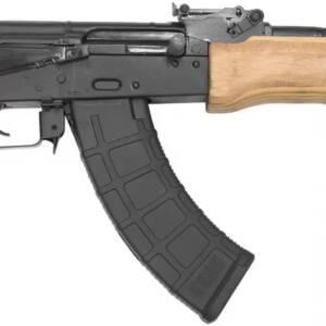 "Century Arms Mini Draco 7.62x39mm Semi-Automatic 30rd 7.75"" Pistol HG2137-N"